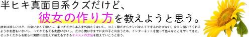 topbanner7_mini